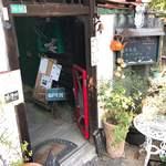 ミーシャのハーブ庭園 ブーケ ダルブル - お店の入り口♫