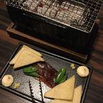 居酒屋 矢三朗 - (お通し)油揚げと秋刀魚の味醂干し