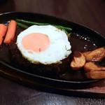 グリル一平 - ハンバーグステーキ