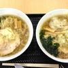 創彩麺家 野の実 - 料理写真:塩ワンタンメン&塩ラーメンの揃い踏み