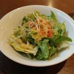 ラ ヴァカンツァ - ランチのサラダです