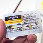 サクラカフェ神保町 - モーニング390円