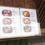 Sushizen - メニュー2017.12現在