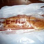 東京堂製パン屋 - コーヒーパン(\95)