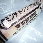 東京堂製パン屋 - ホットドッグ(肉ミンチ入り)(\157)
