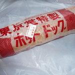 東京堂製パン屋 - ホットドッグ(野菜入り)(\157)