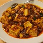 78454529 - 『陳麻婆豆腐かけご飯』のご飯抜き