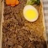 桃中軒 - 料理写真:富嶽 あしたか牛すき弁当 1,080円