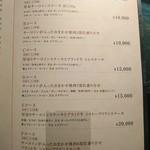 肉や大善 - 松坂牛A-5等級サーロインステーキ、焼肉スペシャルコースメニュー