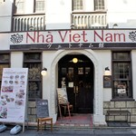 ニャーヴェトナム - 外観=店の入口