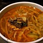 ニャーヴェトナム - 牛すじ肉のフォー