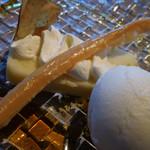 メゾン・バルサック - 薩摩芋のムース サクサクのパートフィロと蜂蜜レモンアイス添え;