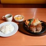 肉のはせ川 - はせ川ハンバーグ 170g+サラダセット