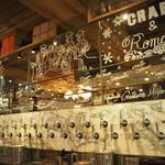 クラフト&ロマンス - たくさん揃えられているクラフトビール