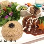 Vegetable Cafe Mahaloha - 豆腐のハンバーグプレート