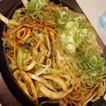 焼きそば専門店 濱崎 -
