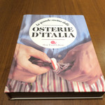 78469479 - イタリアのオステリーア