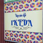 tokyo miso style IKEDA - ラーメン屋には見えない看板
