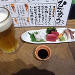 魚屋 ひでぞう - 「生中」(350円)&「お造り盛り合わせ」(450円)