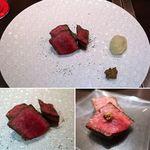 プラチナミート 白金肉 - 有田牛マルシン