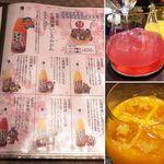 プラチナミート 白金肉 - 豊富な果実酒!!