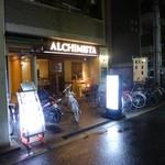 エノテカ・アルキミスタ -