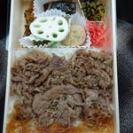 松川弁当店 - すき焼き弁当900円
