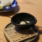 cafe 熊の手 - 柚子塩