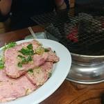 竜苑 - 料理写真:タン塩&七輪