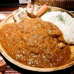 ブルックスカレー食堂 - ローストチキンカレー1071円