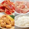 赤から - 料理写真:990円食べ放題