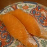 回転寿司羊蹄丸 - キングサーモン