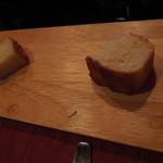 リオス ボングスタイオ - 自家製パン