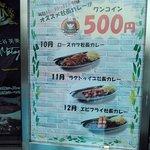 78479677 - 東京の支店オープン記念サービス