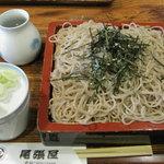 尾張屋 - ざる蕎麦大盛り(550+150円) 11.05.14.