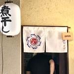 中華そば いづる - 外観