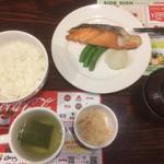 ガスト - 料理写真:焼鮭定食(ドリンクバー付き)599円