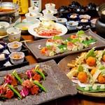 咲椀 - 鯛飯の土鍋コース