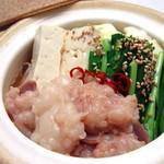 咲椀 - 牛ホルモン鍋