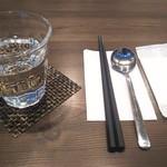 Dining TABI -