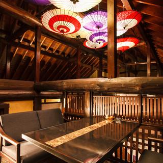 ◆【送迎あり】宴会最大60名様可能!趣ある飛騨の古民家◆