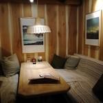 アロハテーブル - 半個室