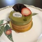 nico - ピスタチオとチョコのタルト