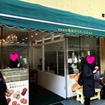 城崎温泉 湯あがりチーズタルト - お店の外観♡