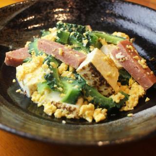 ボリューム満点!沖縄料理