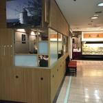 小豆島 大儀 - お店の外観