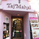 タージマハール - 入口