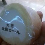 パティスリー モンシェール - 堂島ロール・カット