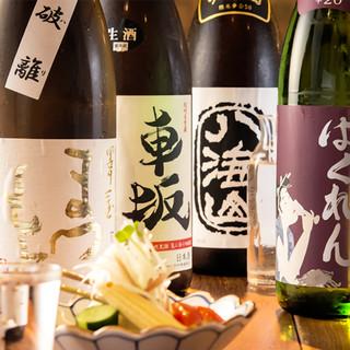 日本酒・本格焼酎も、厳選銘柄を全国から取り揃えました