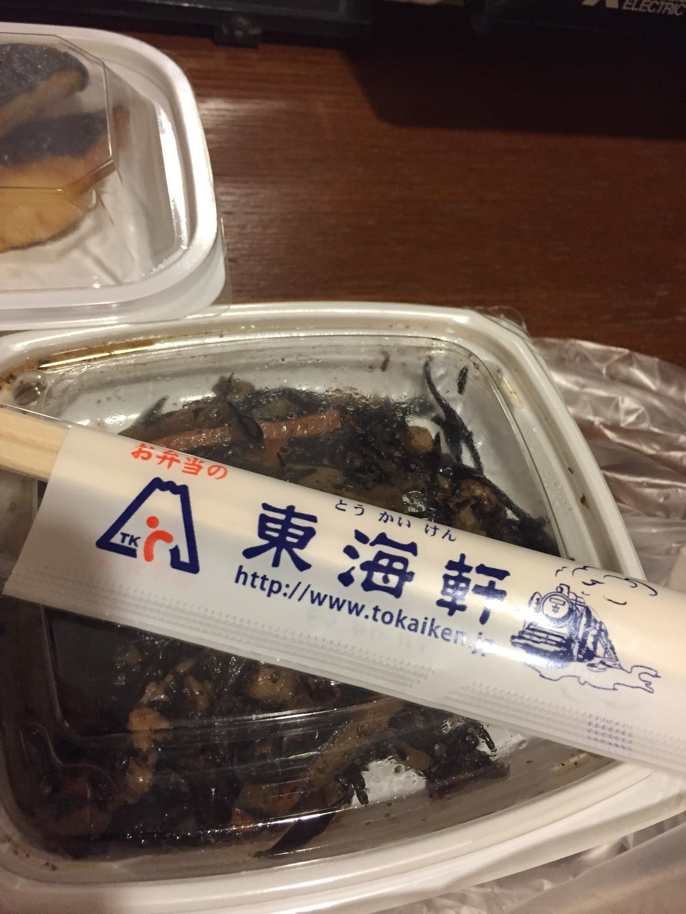 東海軒 泉町店 name=